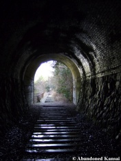 Abandoned Railway Tunnel Exit