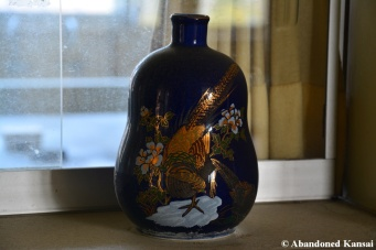 Dark Blue Vase With Golden Fowl