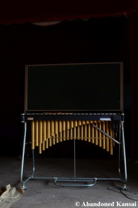 Japanese School Musical Instrument