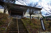 Steep Steps School Entrance