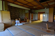 Abandoned Japanese Party Room