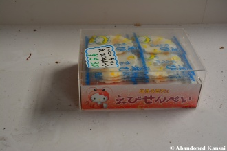 Hello Kitty Shrimp Crackers