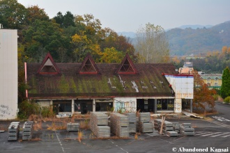 Abandoned Nara Dreamland Game Center