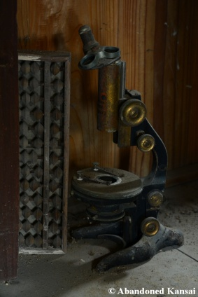 Old Japanese Microscope