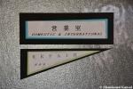 Japanese Glasses Company RepairCenter