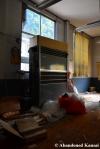 Abandoned Sanyo Heater