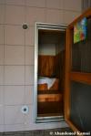 Tigger Sauna
