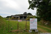 Nakagusuku Hotel Ruin Warning