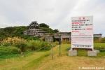 Okinawa Urbex