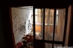Abandoned Ryokan Entrance