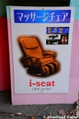 i-seat