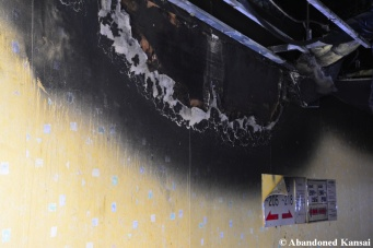 Love Hotel Fire Damage