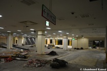 Shopping Mall Prepped For Demolition