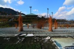 Abandoned Sports Park