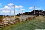 Shikoku Ski Resort
