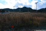 Shikoku Skiing