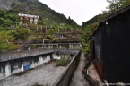 Shiraishi Mine