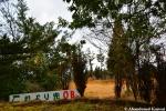 Abandoned Ground Golf