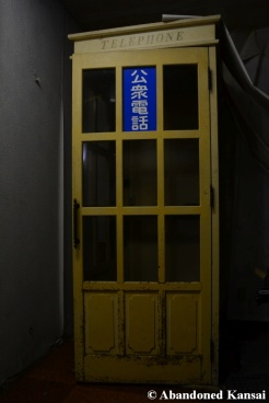 Abandoned Indoor Phone Cell