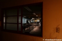 Japanese Industrial Kitchen
