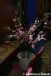 Artificial Pachinko Flowers