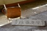 Abandoned School A