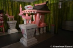 Ginger Shrine