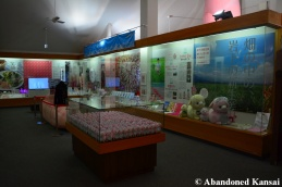 Japanese Ginger Museum