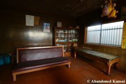 Japanese Doctor's Waiting Area